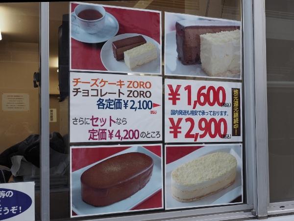 fukagawa_0034f.jpg