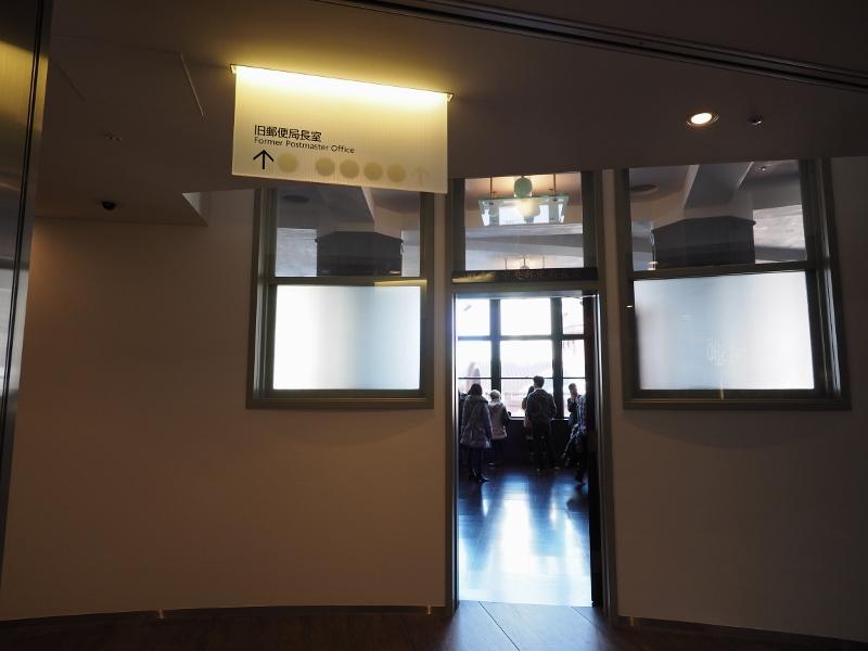 tokyo0209_0004f.jpg
