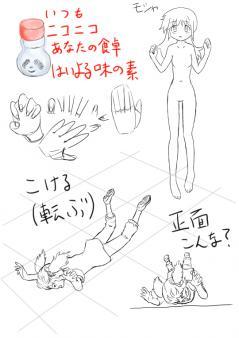 20120510_01.jpg