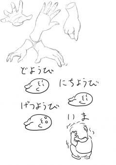 20120717_01.jpg