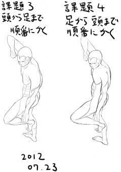 20120723_kadai3_4.jpg