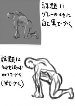20120725_kadai11_12.jpg