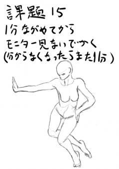 20120727_kadai15.jpg