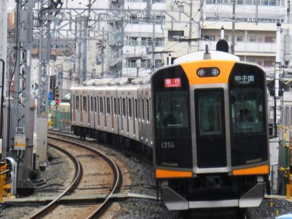 2月13日阪神電車撮影記・・・一日だけの高砂行直通特急