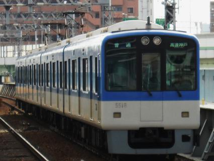 2月13日阪神電車撮影記・・・一日だけの高砂行直通特急 千船編