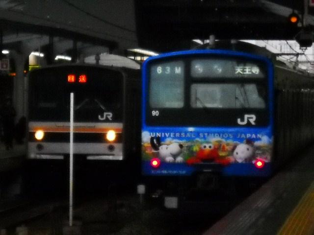 12月28日 大阪駅で赤アメンバーさん達といろいろ撮影してみました