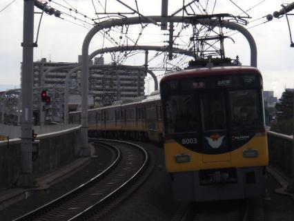 2月9日京阪本線撮影記旧3000系クラシックを求めて・・・