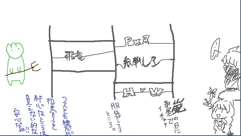 log2.jpg