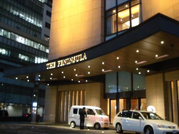 1月4日 東京駅~皇居~ペニンシュラ3