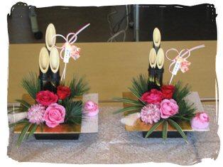 12月の花材