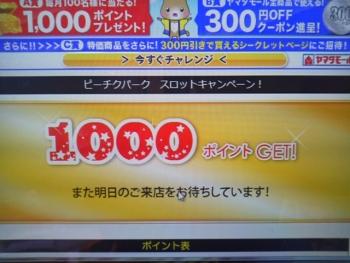 20140202o(^-'o)♪☆(o^-^)o~♪2