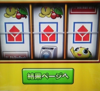 20140202o(^-'o)♪☆(o^-^)o~♪