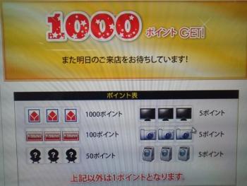 20140202o(^-'o)♪☆(o^-^)o~♪3