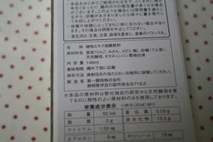 2_20130315054147.jpg