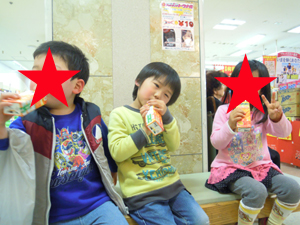3_20130205153539.jpg