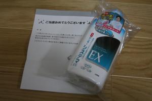 4_20130314122455.jpg