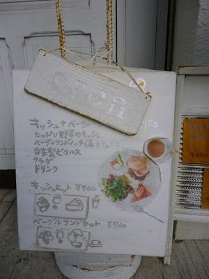 s-P1050789.jpg