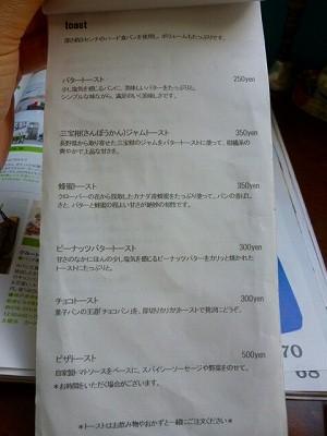 s-P1050969.jpg