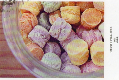 【postcrossing(received)】No.673