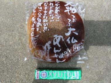 CIMG3444_convert_20120523185434.jpg