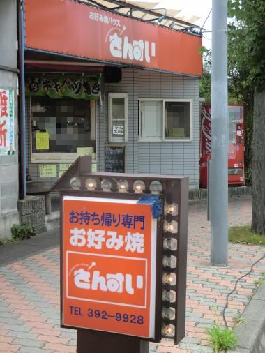 CIMG3998_convert_20120812191339.jpg