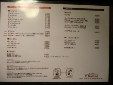 CIMG4403_convert_20120923184012.jpg