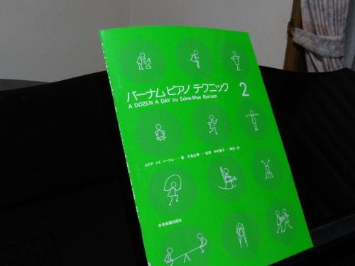 DSC02448_convert_20120630213841.jpg