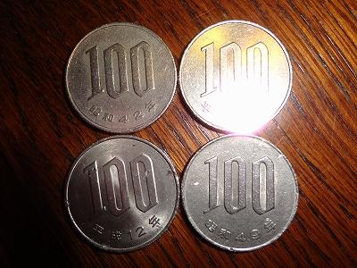 謎の200円×2