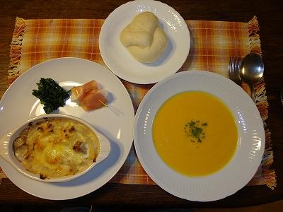 グラタン、かぼちゃスープ