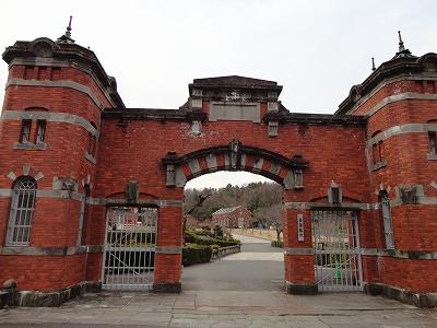 金沢監獄正門