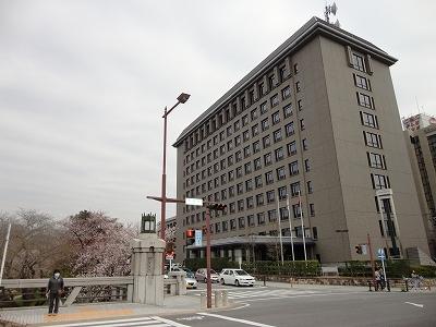 愛知県西三河総合庁舎