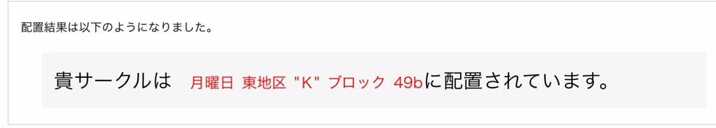 c87_touraku