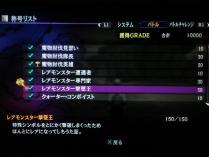TOX2グレード10000