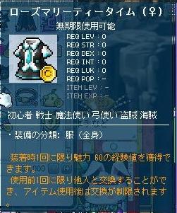 Maple130108_024620.jpg