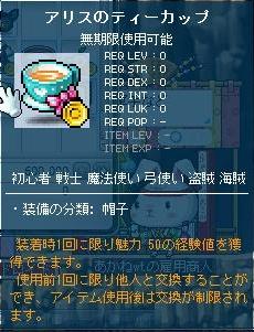 Maple130108_024623.jpg