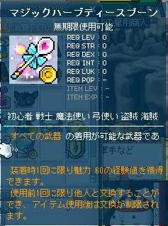 Maple130108_024625.jpg