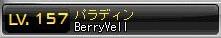 Maple130108_025203.jpg