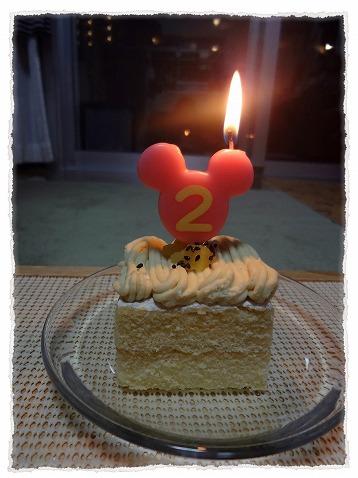 2012_10_14_8.jpg