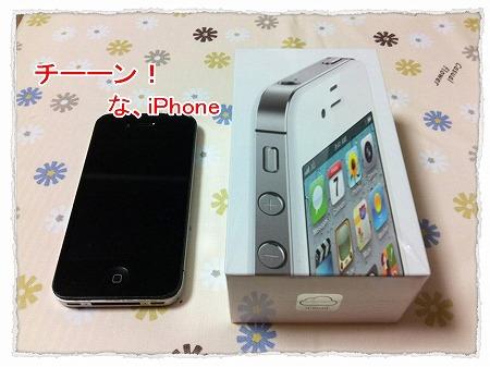 2012_10_26_6.jpg