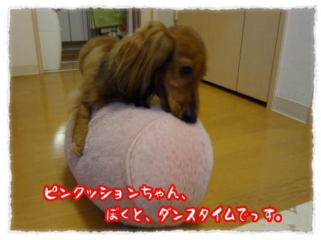 2012_7_7_5_convert_20120707222940.jpg