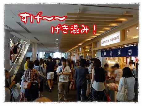 2012_9_9_22.jpg