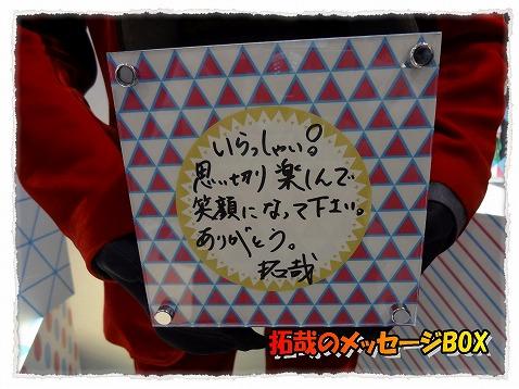 2013_1_3_6.jpg