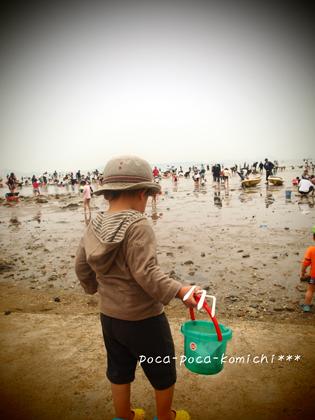 2012-05-20_3245.jpg