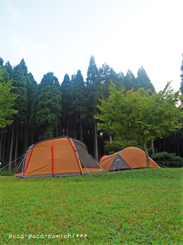 2012-08-18_3987.jpg