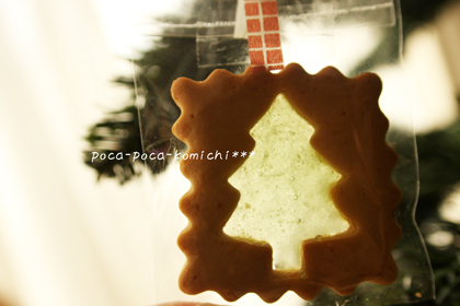 2012-12-14_5463.jpg