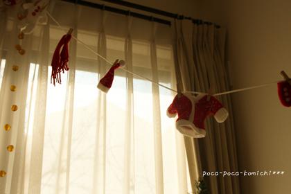 2012-12-14_5471.jpg
