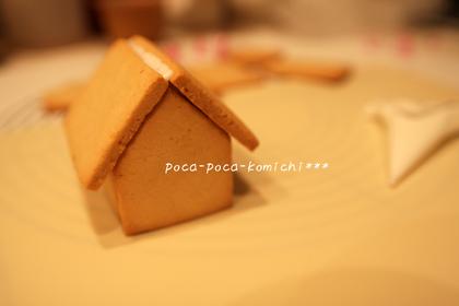 2012-12-18_5376.jpg