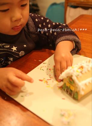 2012-12-18_5392.jpg