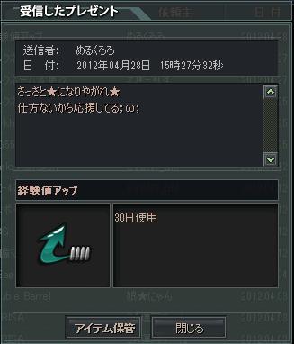 めるんぷれ
