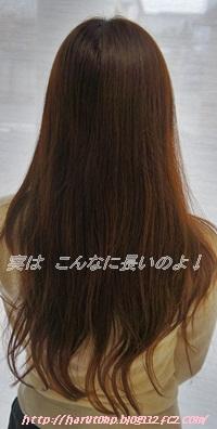 DSC01396 (1)
